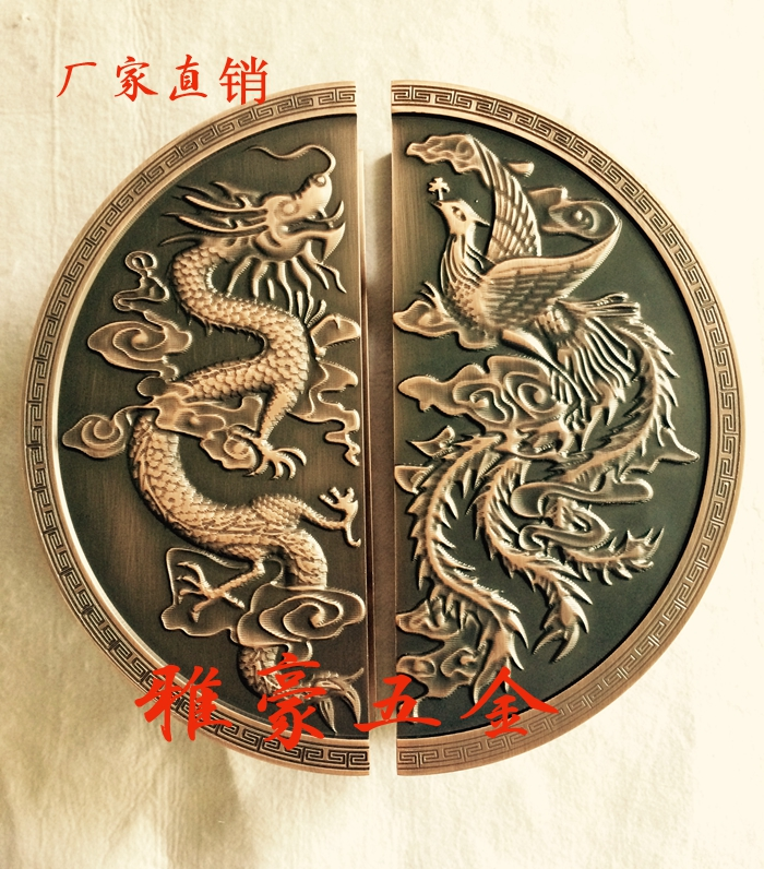 The dragon carved semicircular door handle door handle modern Chinese antique door handles spot chinese red bronze carved buddhism dragon figure of dragon king sculpture statue