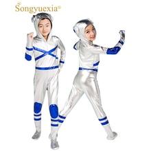 Songyuexia Kanak-kanak dancewear Kartun Comic Space Modeling Robot Dance Performance Tunjukkan Pakaian peringkat Suit UNTUK lelaki
