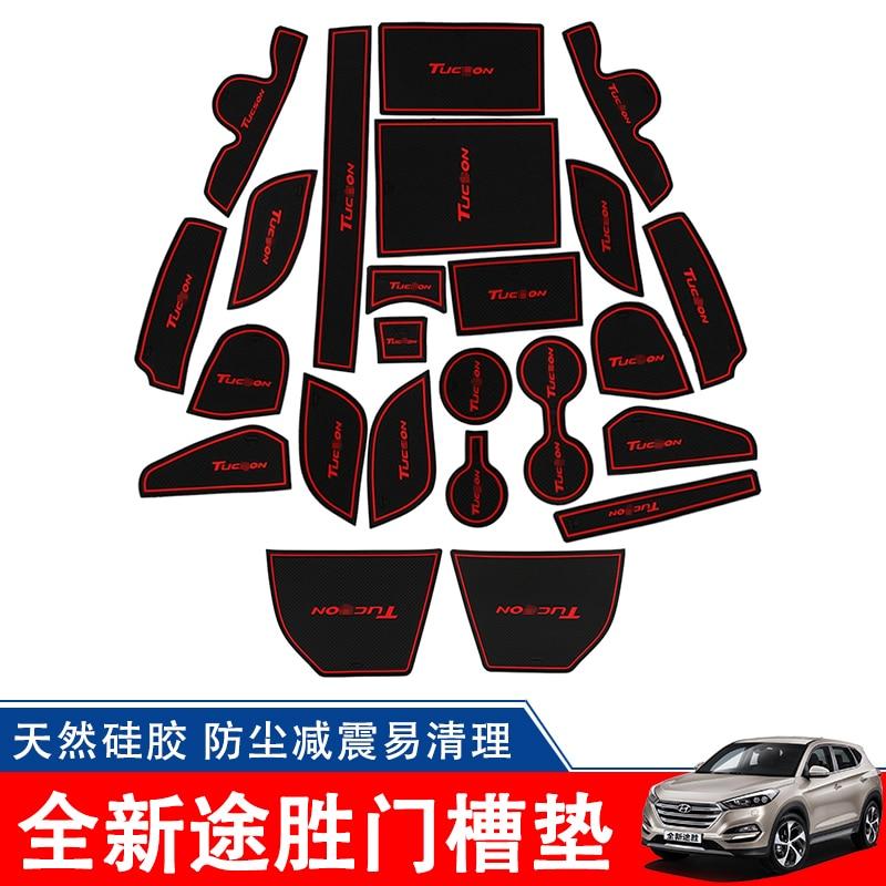 Carro-estilo do carro de látex-tampas porta sulco esteira capa porta slot almofada adesivo para hyundai tucson 2015-2018 acessórios interiores