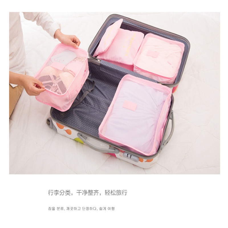 Сумка дорожня сумка Сумка для - Організація і зберігання в будинку