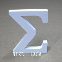 Home Decor Decoration height 12cm Wood Wooden White Greek Letters Alphabet number Birthday Wedding Decorations Drop Shipping