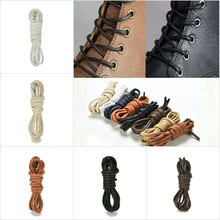 High Quality Waterproof Leather Shoes Laces Round Shape Fine Rope Shoelaces White Black Red Blue Purple Brown Shoelaces(China)
