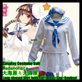 Girl Student Wadanohara Cosplay Costume Suit (Shirt (with Tie)+Dress+Cap+Bowknot),Hag White Sailor Uniform Clothing Plays