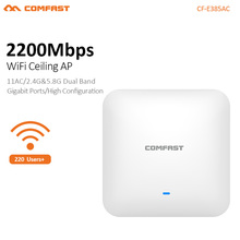 COMFAST Wireless AP 2200Mbps Gigabit Ceiling AP 802.11AC 5.8G+2.4G Indoor AP 48V POE Power WiFi Access Point  CF-E385AC цена 2017
