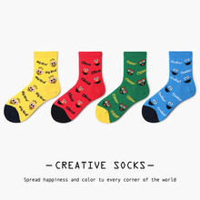 Fashion Cartoon Sesame Street Colorful Novelty Funny Women Crew Cotton Socks Comfortable Cute Ladies Party For Gifts