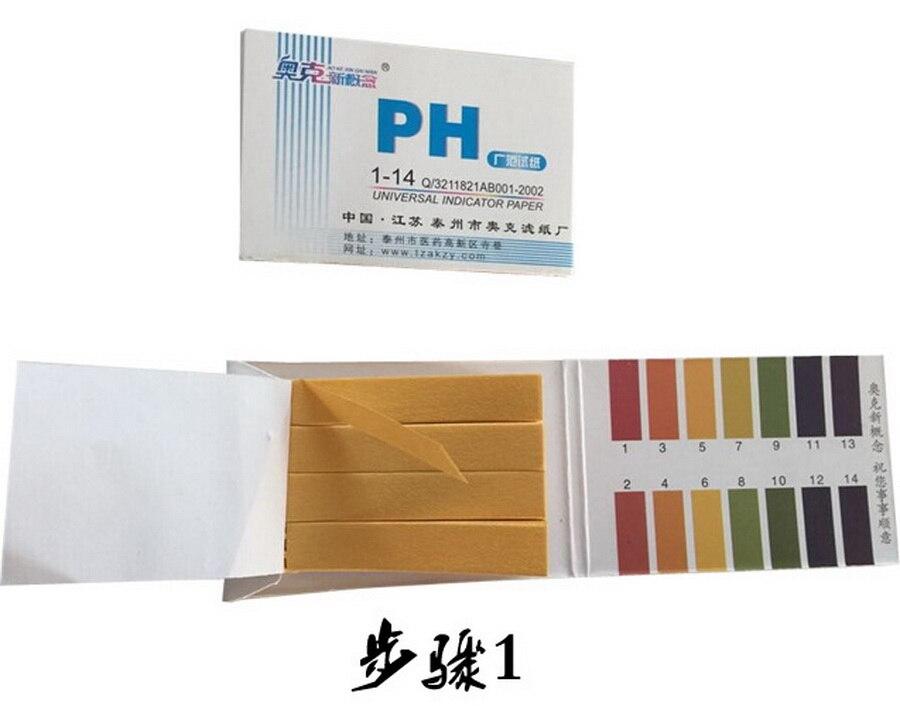 by dhl 500pcs 80 Strips pcs Full PH Meter PH Controller 1 14st Indicator Litmus Paper