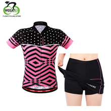 WOSAWE  Pro Team Cycling Sets Women Summer Breathable Clothing Short Sleeve Jersey Gel Pad Skirt