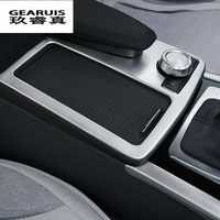 Car Styling Interior Stainless Steel Sticker Water Cup Holder Panel Decoration Trim For Mercedes Benz C