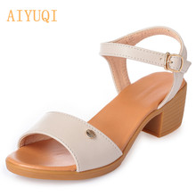 AIYUQI Sandals women summer 2019 new fashion open toes square  heels woman shoes ladies 3 color roman sandals