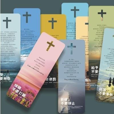 10pcs Bible Ten Love Book Wholesale Church Gifts Christ Cards Set Of 10
