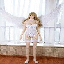 Poupées de sexe 158cm #44 complet TPE avec squelette adulte japonais amour poupée vagin réaliste chatte réaliste Sexy poupée pour hommes