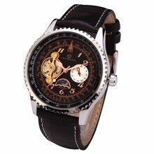 FORSINING мужская мода механические часы качество кожаный ремешок часы мужские роскошные tourbillon наручные часы relógio masculino