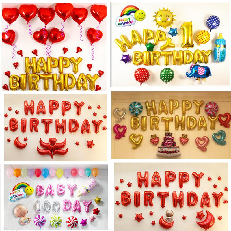 25 to 35pcs Happy birthday balloons set,baby 1st 100 day party decorations ballo