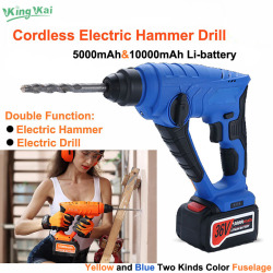 828 5000 10000mAh Long Duration Hammer Cordless Drill Rechargeable Lithium Battery Multifunctional Electric Hammer Impact Drill