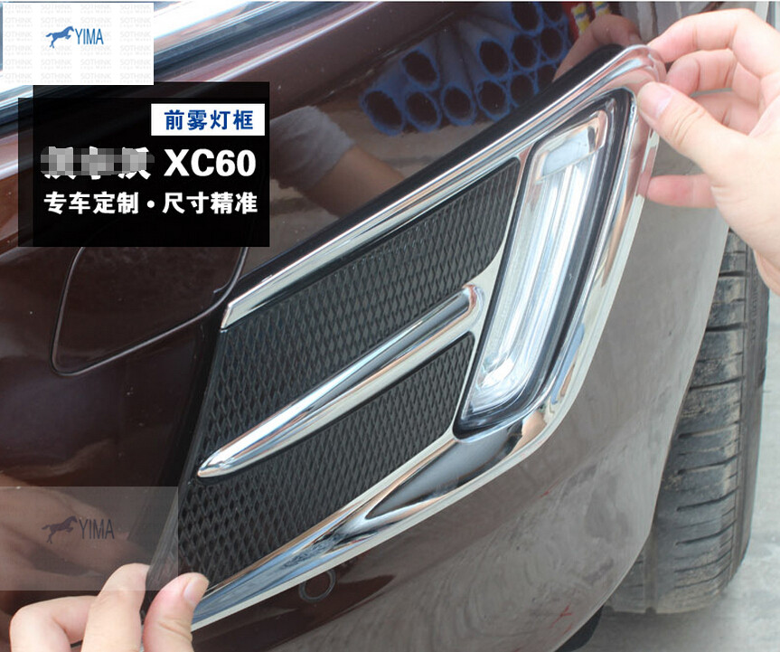 Lincoln Town Car 2016 >> ABS ! New Style / Front Fog Lamp Light Cover Trim Accessories For Volvo XC60 2014 2015 2016-in ...