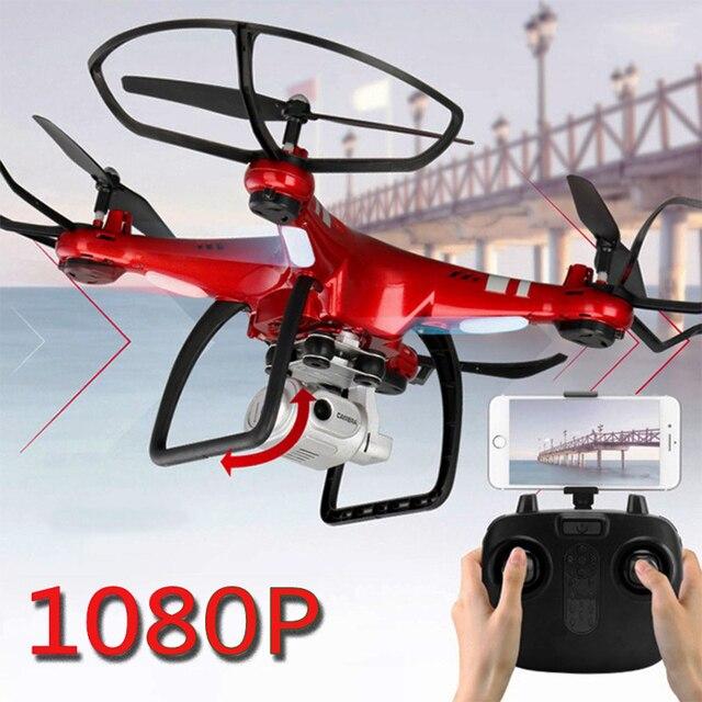 Новейшие профессиональные четырех-RC оси для дрона квадрокоптера с видом от первого лица 1080 P Wi-Fi Камера фон для фотосъемки высотой дистанционного Управление вертолет