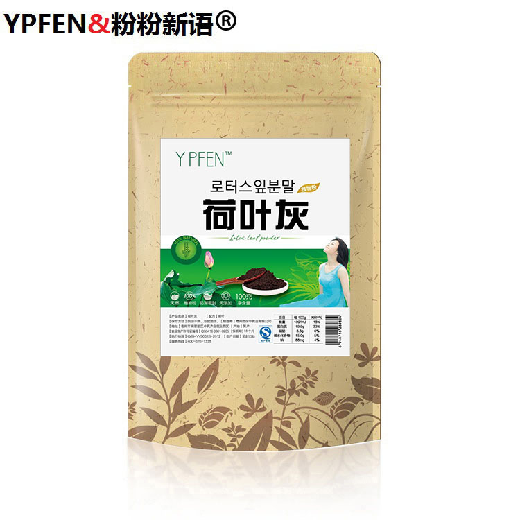 100% Pure Natural Plant Lotus Leaf Ashes Powder Face Film Materials, Meal Powder Skin Care 100G Weight Loss, Spleen, Fat Removal image