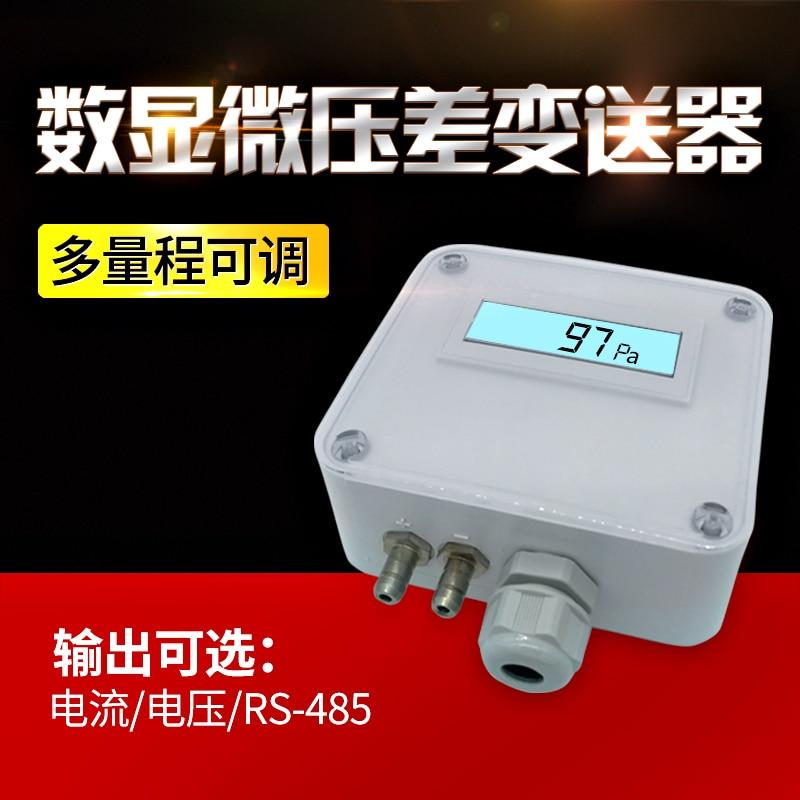 Digital Differential Pressure Sensor, Differential Pressure Transmitter, Air Pressure Air Pressure Sensor LFM110 7 7040 1 kaeser pressure sensor
