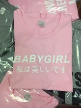 Babygirl harajuku T-shirt Tumblr Inspired grunge Daddy tees