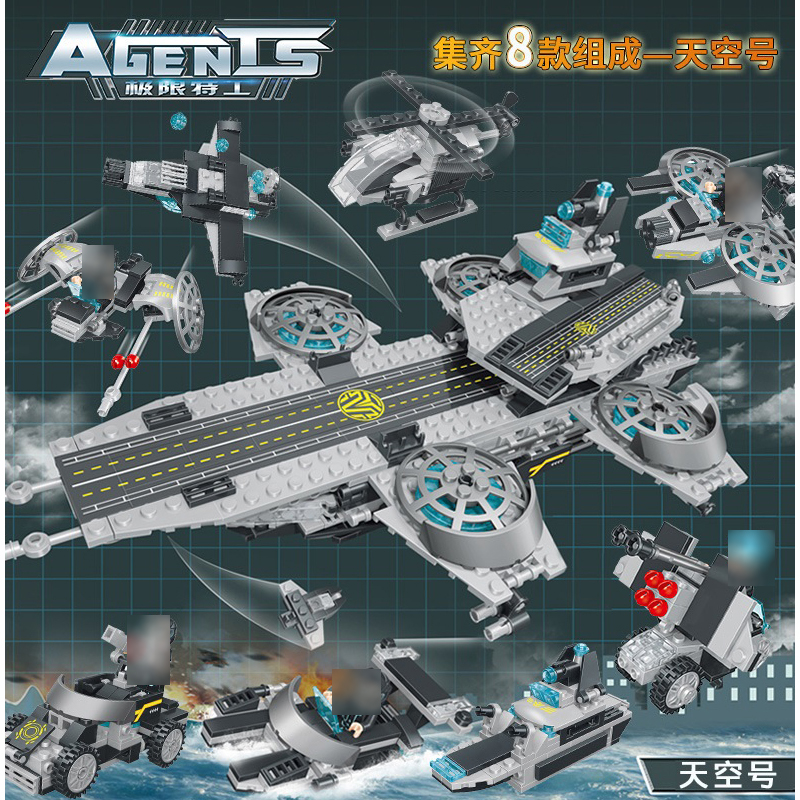Avengers Infinite War 8in1 SHIELD Helicarrier Movie Educational Blocks set Gift for kid Compatible with Marvel