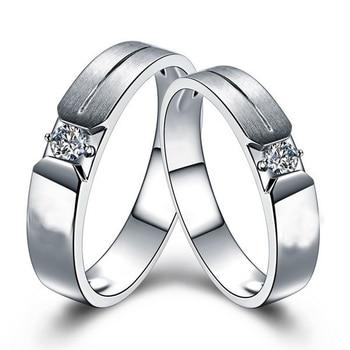 18K White Gold Diamond Engagement Couple Ring Set 1