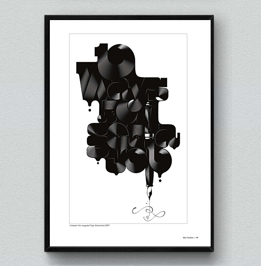 best Fashion design award Poster art print Frame not include Home
