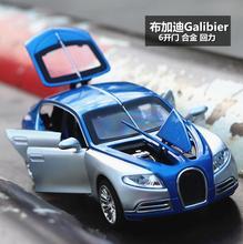 Bugatti Model Mainan Galibier