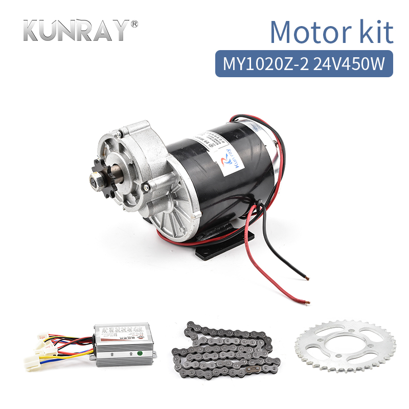 MY1020Z 24V 450W DC Brushed Motor Kit With 24V 500W Brush Controller 420 38T Tooth 77Link Chain Electric Tricycle DIY Motor Kit