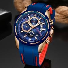 цена LIGE NEW Men Watches Top Brand Luxury Blue Male Watch Fashion Leather Strap Casual sport Wristwatch With Big Dial Drop Shipping онлайн в 2017 году