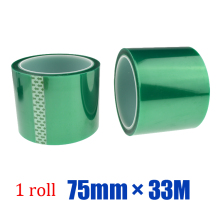1roll * 75mm * 33M HIGH TEMPERATURE PAINT POWDER COATING HEAT MASKING TAPE