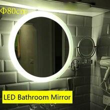 Зеркало для ванной со светодиодсветодиодный кой и защитой от