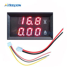 DC 100V 10A LED Digitale Voltmeter Amperemeter 3 Bit 5 Draden Voltage Meter Stroommeter Amp Volt Meter Tester detector Rode Display(China)