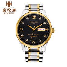 HOLUNS 064JH Watch Geneva Brand genuine crystal men s automatic self wind mechanical watches stainless steel
