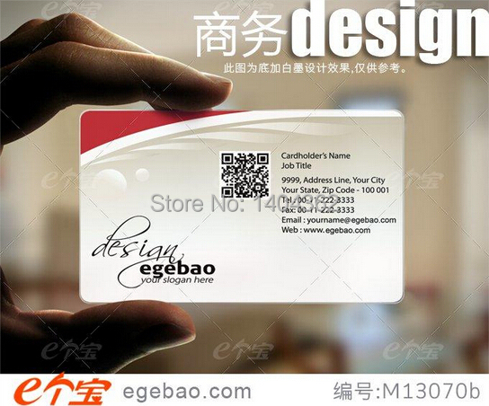 Customized business card printing Plastic transparent /White ink PVC Business Card one faced printing 500 Pcs/lot NO.2056