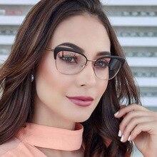 MARC Ladies Glasses Frames Men Women Brand Designer Optical EyeGlasses Fashion Eyewear Computer Cat eye 95508