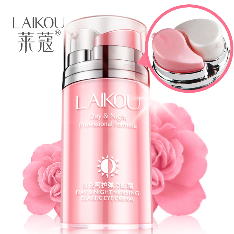 Day and Night Elastic Eye cream Skin care Facial Anti puffiness Face Care Dark circles Anti Wrinkle Aging Moisturizing Firming