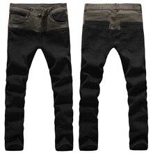Новая зимняя мужская мода мужская Тонкий стрейч тугие промывают джинсы Лоскутные длинные брюки брюки