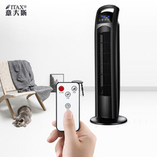 New Smart Air conditioning fan cooler remote control household dormitory electric fan air cooler water-cooled portable S-X-1154A цена в Москве и Питере