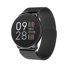 UMIDIGI Uwatch Bluetooth SmartWatch Heart Rate Color Bracelet Smartwatch for IOS Men Women Smartwatch Watches Fitness Bracelet