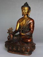 8 Tibetan Brass Buddhism Bodhisattva Sakyamuni Buddha Statue