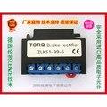 Бесплатная доставка ZLKS1-99-6, ZLKS-99-6, ZLKS1-170-6, ZLKS-170-6 Тормозного выпрямителя устройства