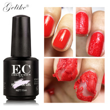 Gelike 15ml New Magic Burst Gel Nail Polish Remover Cleaner UV Degreaser Liquid Remove Sticky Layer Manicure Tools