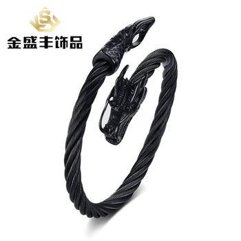 Moda Titanium acero hombres pulseras buena calidad Dragon pulsera para hombre Accesorios joyería b-250 nuevo estilo