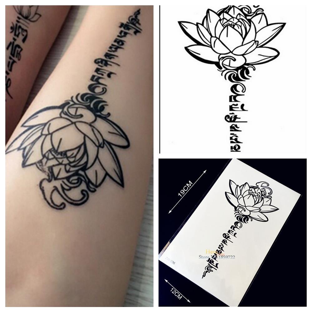 татуировки слово
