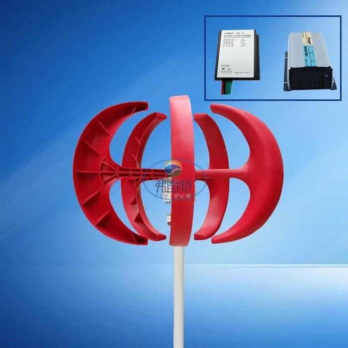 100w 12v vertical axis wind turbine eolienne vertical windmill