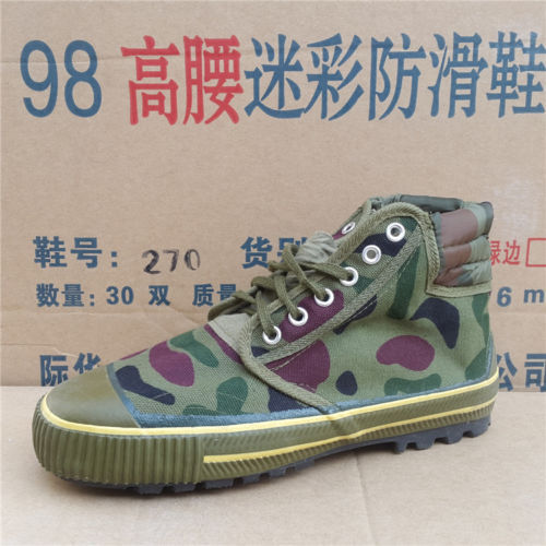 SURPLUS CHINESE ARMY PLA TYPE 65 LIBERATION SHOES CAMO ANTISKID BOOTS IN SIZES