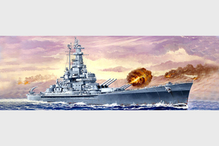 00 trumpeter 1:7 the navy, Massachusetts BB 05761-59 battleships