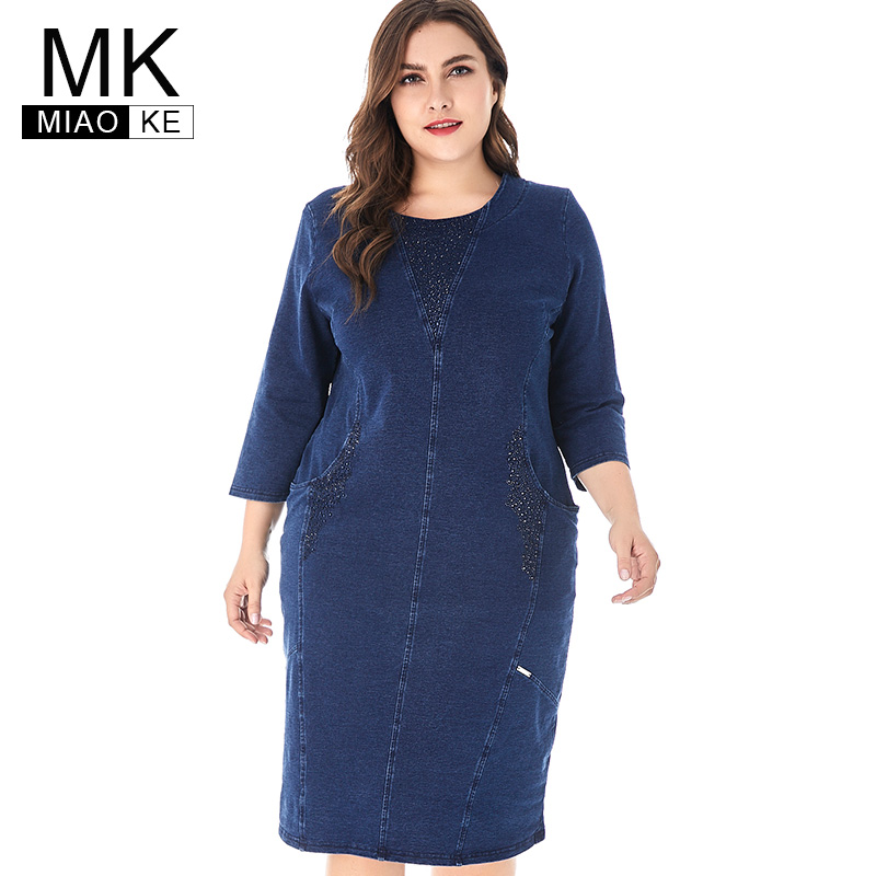747ccae93136c ... Parti Büyük Boyutu Bahar elbise Fiyatları. Satin Al Miaoke Kadın Artı  Boyutu denim elbise Kadınlar Için Yüksek Kalite Moda Bayanlar Vintage  Zarif. >>>