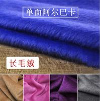 6 style High grade single sided thick alpaca wool fabric Albaka long straight printing cashmere coat fabric tissu africain A107