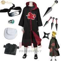 Naruto Shippuden Set ~ Terrorist Bomber Deidara kostüm Akatsuki Deidara cosplay kostüm C3 Detonating Explosive Ton mp002262